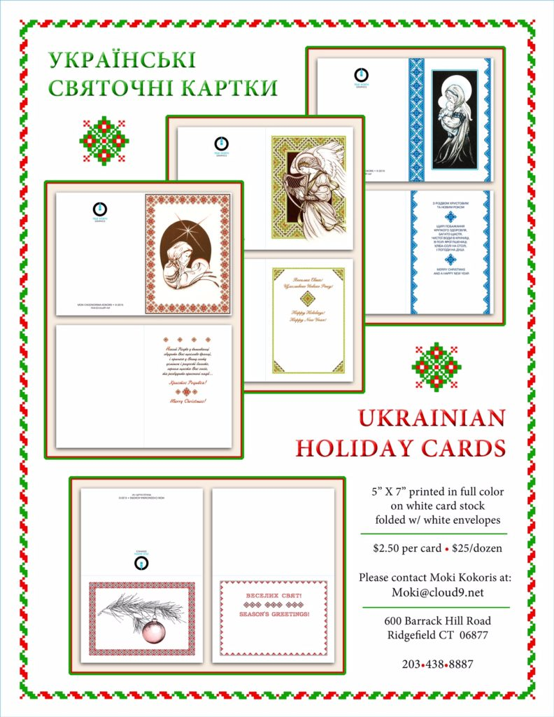 Moki-Xmas-card-flyer